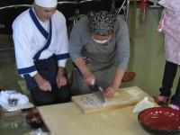HP用北舘製麺