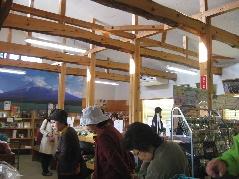 sanchokudaichi