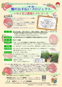 http://travel-link.jp/wp-content/uploads/2020/06/d2460a8ab3e65c93d3366d9fac9d7baf.pdf