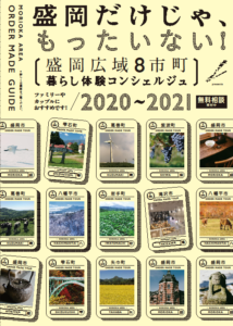 http://travel-link.jp/wp-content/uploads/2021/01/4f95bacbcf7fe085f6937ca1f6e31a1a.pdf