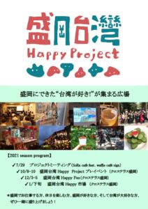 http://travel-link.jp/wp-content/uploads/2021/10/235ea1d2dafdc94190137d492825d162.pdf